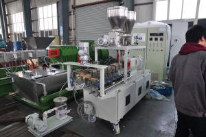 Series: TSE 20  <br>Built: CPM Ruiya Extrusion, Nanjing China  <br>Customer Headquarters: Tianjin, China  <br>Installation/Plant site: Tianjin, China  <br>Application: Filling and Modification